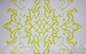 右黄色紋章 - 池田 旬