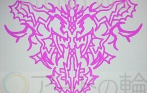右手紫紋章 - 池田 旬