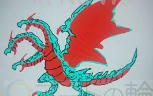 右薄緑ドラゴン - 池田 旬