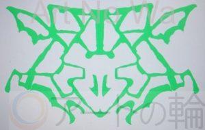右グリーン紋章 - 池田 旬