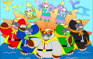 ヒーロー★アマビコファイブVSマジカル★アマビエスリー~コロナから守り隊~ - 新型コロナウイルスと闘うみんなを応援しよう!