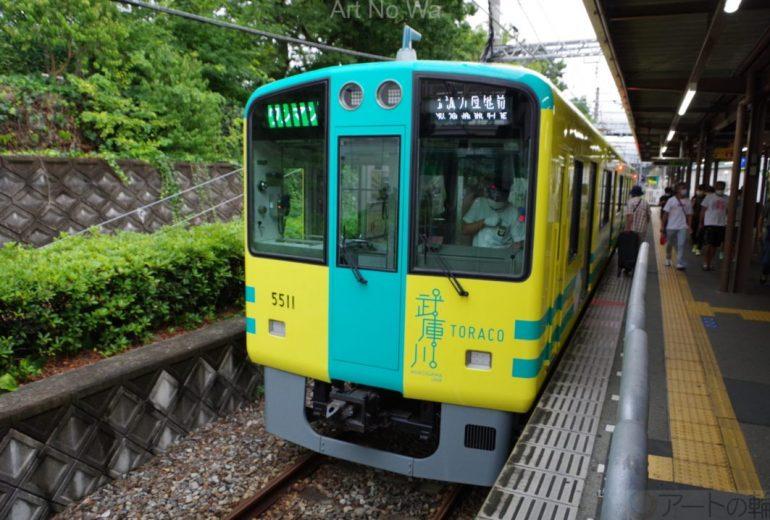 BALL-PARK TRAIN 甲子園への鉄路 ~returns~