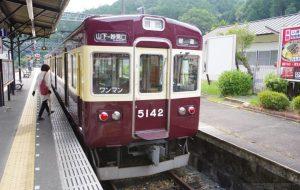 妙見山と元・阪急電車 - 中河原昭仁