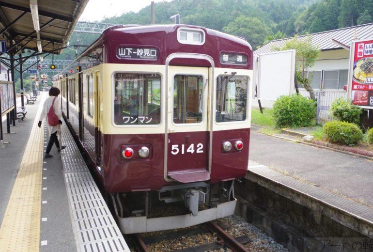 妙見山と元・阪急電車