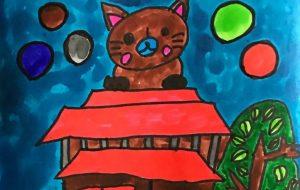 屋根の上の猫 - 田中郷