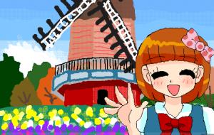 風車 - swaro