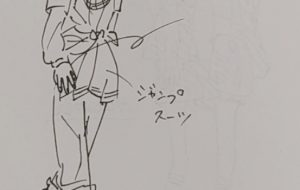 デザイン画No.2 - おひさま