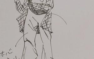 デザイン画No.3 - おひさま