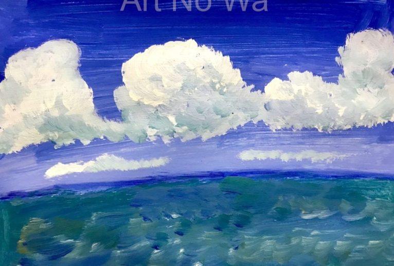 海と雲 - 橘 和奈