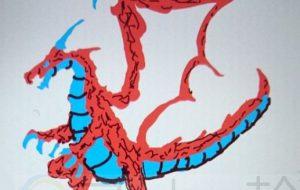 右赤ドラゴン - 池田 旬