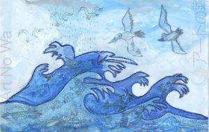 青の世界 - kazu