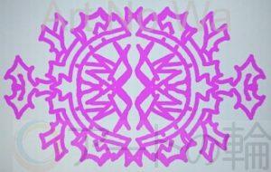 右手紫紋様 - 池田 旬
