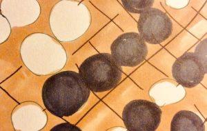 囲碁 - 水樹