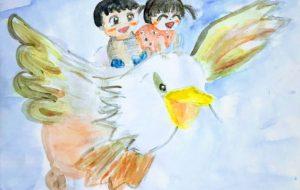大鷲に乗って - yukine