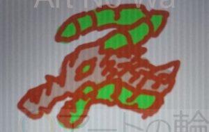オレンジ色系ドラゴンの顔 - 池田 旬