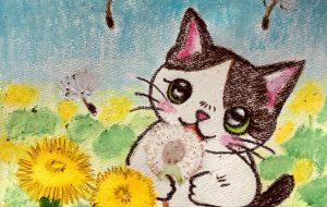 綿毛と猫 - ゆうゆ