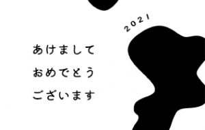 2021年賀デザイン 牛柄 - ikura