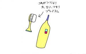 新電動歯ブラシ - yu-ma