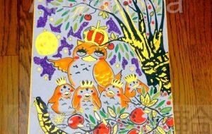 深い森の王様(2) - 湯本千絵