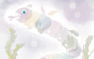 虹色ヘビ魚 - zaku郎