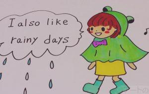 雨の日も好きだなぁ - いなごちゃんねる