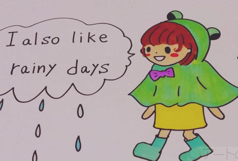 雨の日も好きだなぁ
