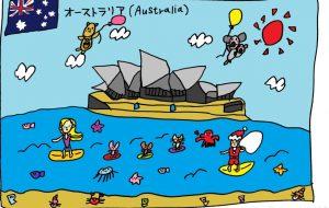 オーストラリア - yuuri