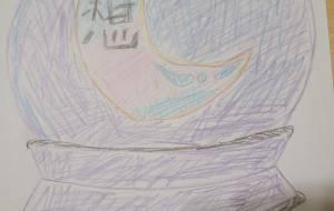 想い出の水晶 - 【イベント】チャンクルマーケット正面文字A