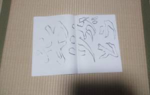 作品12 - 【イベント】ちゃんくるマーケット正面文字応募作品