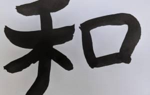 和4 - 【イベント】チャンクルマーケット正面文字A