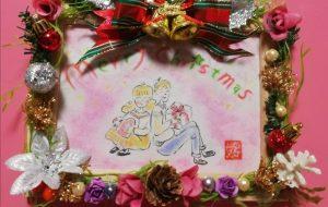 クリスマスプレート(2020) - 平野好重