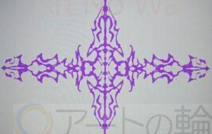 紫十字紋章 - 池田 旬