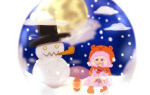 暖かな冬 - ショウヘイ