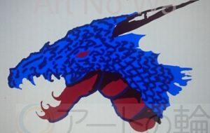 ブルー青ドラゴンの顔 - 池田 旬