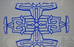 ブルーシンプル紋章 - 池田 旬