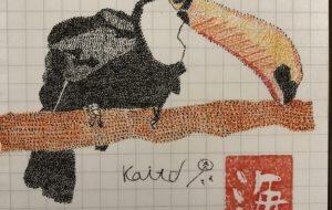 「オニオオハシ カラーバージョン」 - Kaito