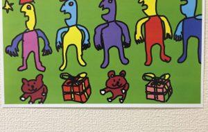楽しいクリスマスパ パーティーに悪魔か紛れ込んだ - シンゴ