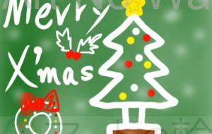 クリスマス - りゅま