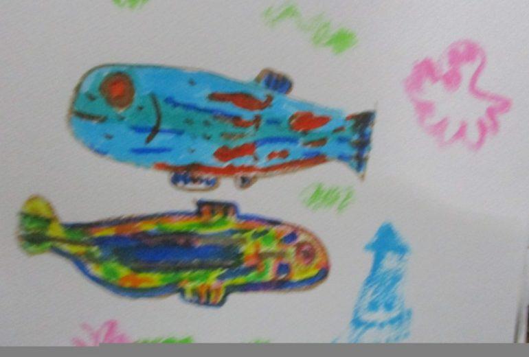 魚2020
