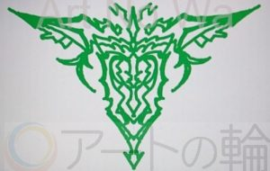 緑王族紋章 - 池田 旬