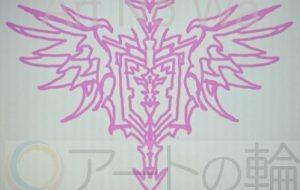 ピンクソード紋章 - 池田 旬