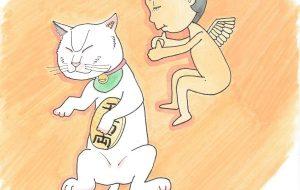 招き猫と天使~陽だまりの中で~ - あべやん