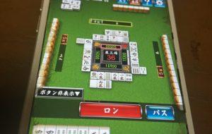 麻雀ゲーム - 笹谷正博