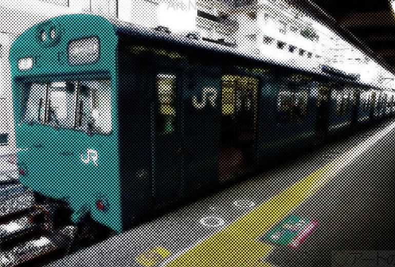 Ultra Soul アメコミ風 01