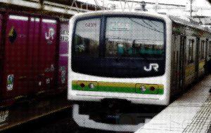 Ultra Soul アメコミ風 09 - 中河原昭仁