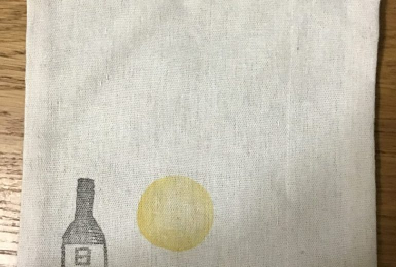 日本酒飲んでお月見