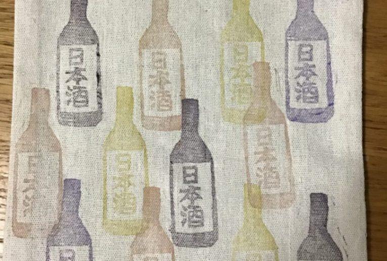 日本酒巾着2 - 角+