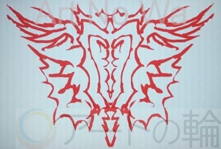 赤き王のエンブレム