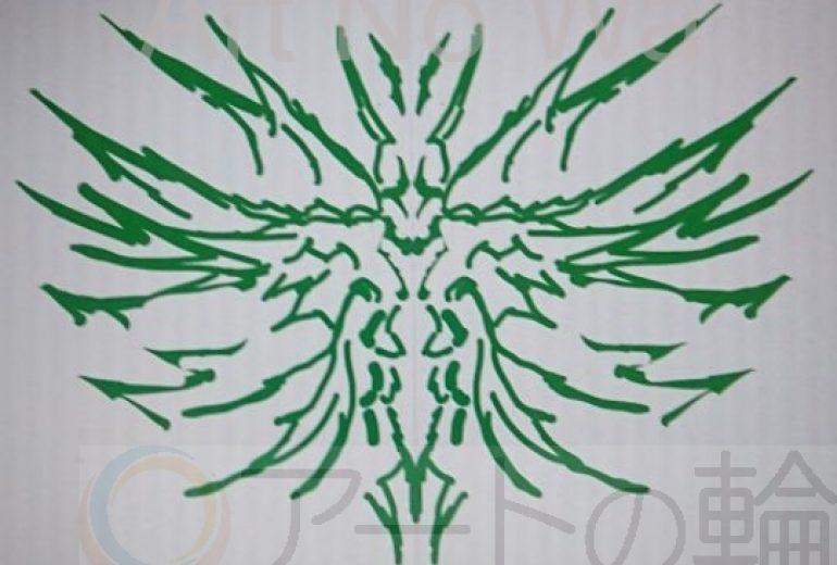 緑みの紋章