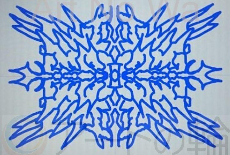 青き大エンブレム